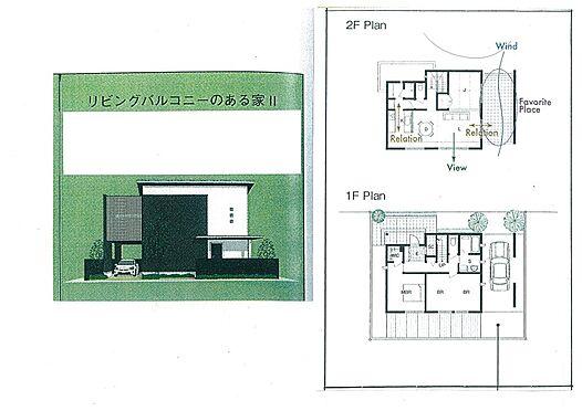 土地-枚方市招提大谷3丁目 推奨プラン2「ビルトインガレージハウス」建物価格2000万円