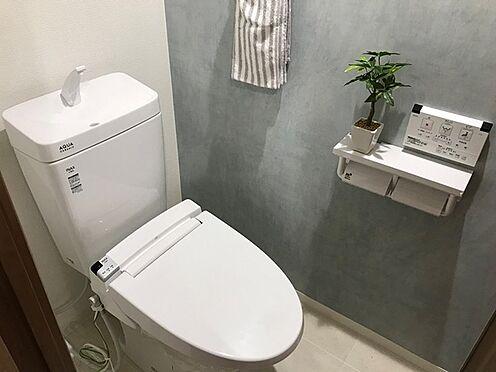 中古マンション-豊中市東泉丘4丁目 トイレ