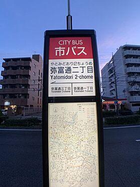 中古マンション-名古屋市瑞穂区彌富通2丁目 「弥富通二丁目」バス停まで徒歩約1分
