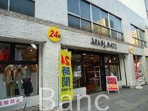 中古マンション-墨田区立川2丁目 ジーンズメイト両国店 徒歩14分。 1050m