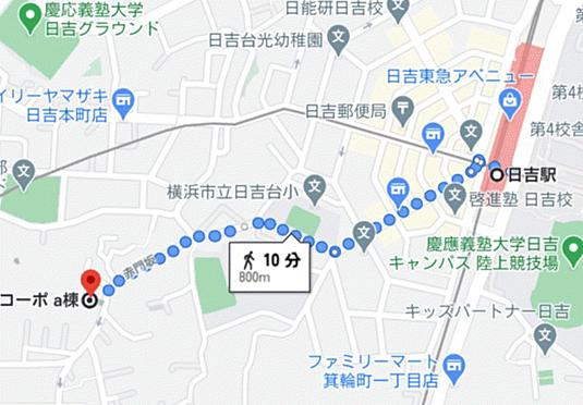 マンション(建物一部)-横浜市港北区日吉本町 その他