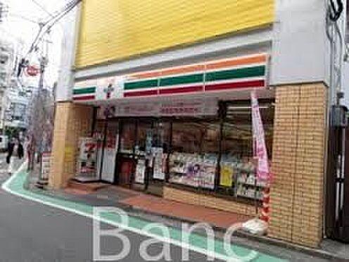 中古マンション-渋谷区代々木5丁目 セブンイレブン代々木参宮橋店 徒歩6分。 430m