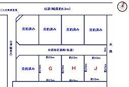 小川町北新田分譲地