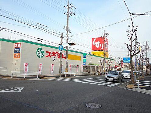 戸建賃貸-名古屋市名東区山の手3丁目 スギドラッグ香流店まで約450m