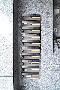 マンション(建物一部)-横浜市南区前里町3丁目 集合ポスト