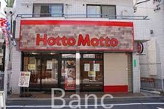 中古マンション-世田谷区赤堤1丁目 ほっともっと経堂店 徒歩8分。 570m