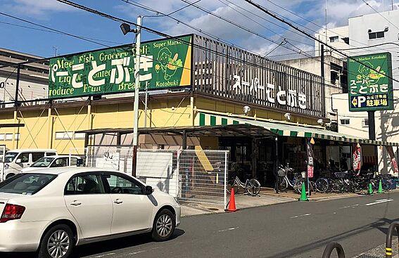 マンション(建物一部)-大阪市城東区今福西1丁目 スーパーことぶき小阪店(425m)