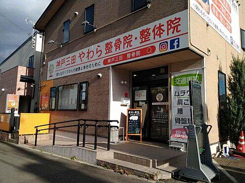 アパート-神戸市北区八多町中 その他
