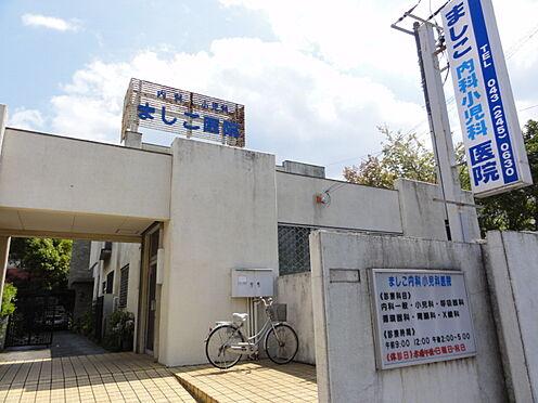 中古マンション-千葉市美浜区高洲2丁目 ましこ内科小児科医院(364m)