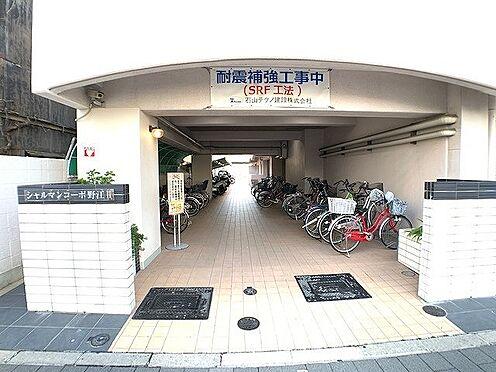 区分マンション-大阪市城東区中央3丁目 耐震補強工事中