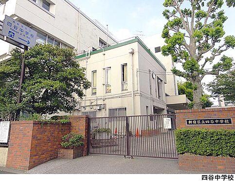 店舗(建物一部)-新宿区新宿2丁目 四谷中学校