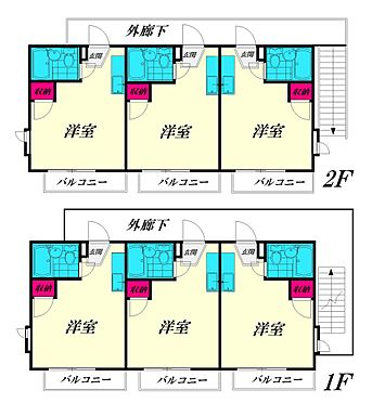 アパート-日野市程久保3丁目 201号室、203号室内見可能です。