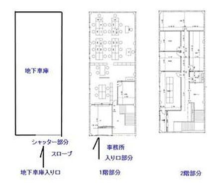 マンション(建物全部)-さいたま市桜区大字宿 間取り