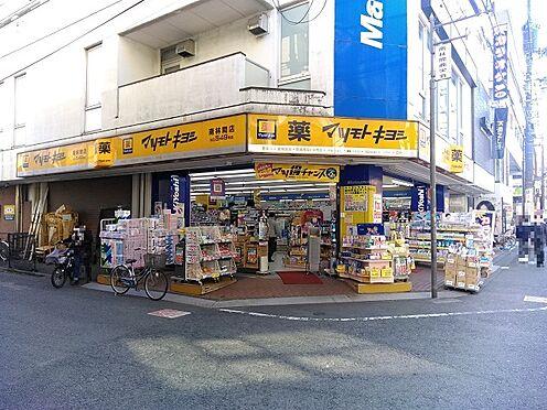 マンション(建物一部)-大和市西鶴間1丁目 マツモトキヨシ南林間店(約380m)