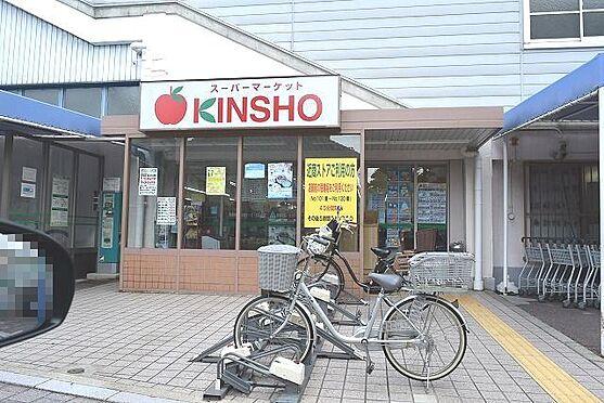 中古一戸建て-八尾市恩智中町2丁目 スーパーマーケットKINSHO恩智店