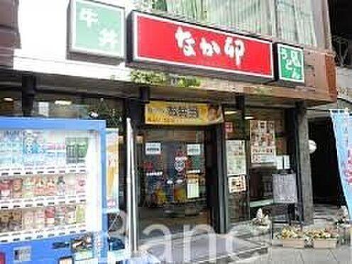 中古マンション-港区南青山2丁目 なか卯赤坂七丁目店 徒歩16分。 1230m