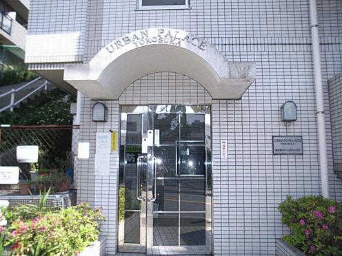 中古マンション-横須賀市不入斗町 その他