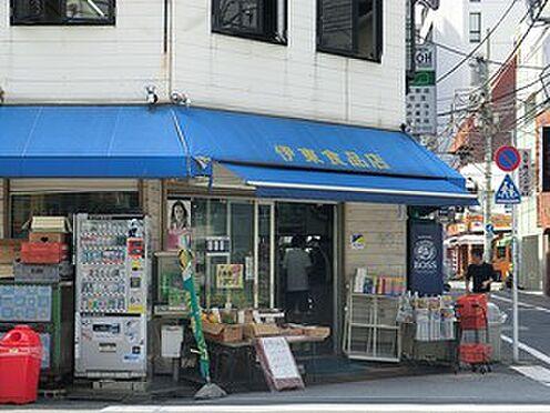 マンション(建物一部)-渋谷区桜丘町 伊東食品店