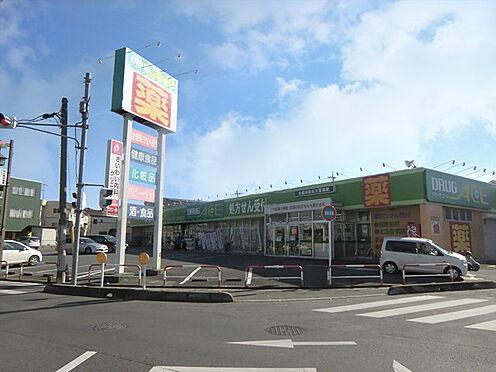 中古マンション-東松山市幸町 【ドラッグストア】ドラッグエース箭弓町店まで約270m