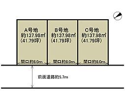 東海道・山陽本線 南草津駅 バス5分 東新浜下車 徒歩3分