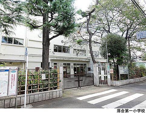 店舗(建物一部)-新宿区西落合3丁目 落合第一小学校