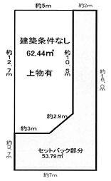東西線 加島駅 徒歩11分