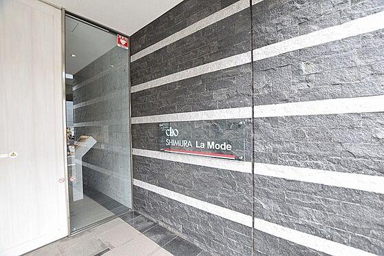 中古マンション-板橋区志村3丁目 その他