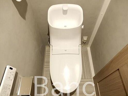 中古マンション-世田谷区若林4丁目 高機能システムトイレ