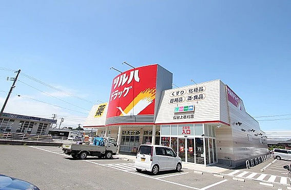 新築一戸建て-仙台市泉区上谷刈1丁目 周辺