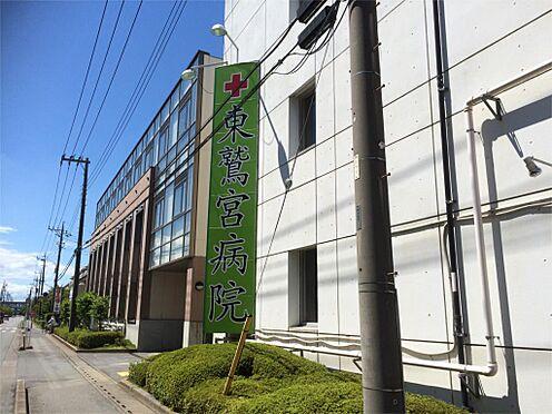 新築一戸建て-久喜市高柳 東鷲宮病院(3876m)
