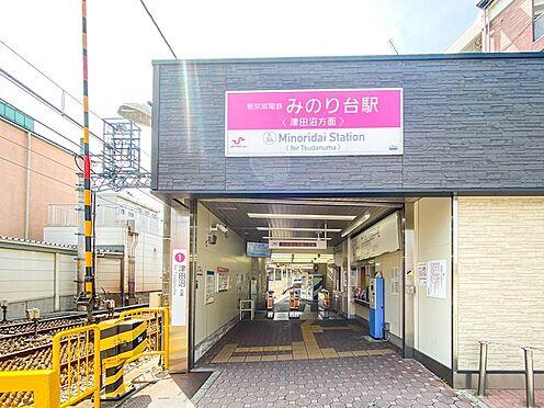 アパート-松戸市松戸新田 新京成線みのり台駅徒歩3分。