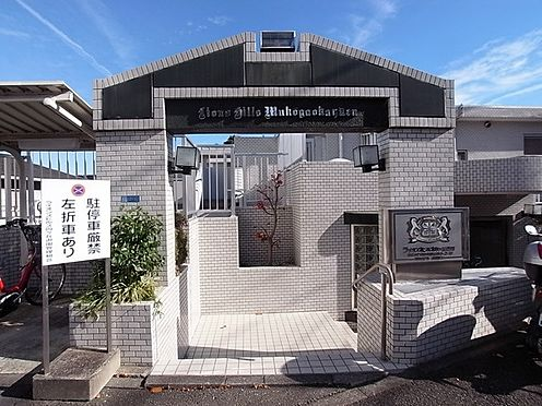 マンション(建物一部)-川崎市多摩区枡形6丁目 ライオンズヒルズ向ヶ丘遊園・ライズプランニング