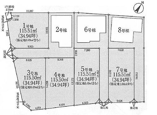 新築一戸建て-さいたま市西区大字佐知川 8号棟