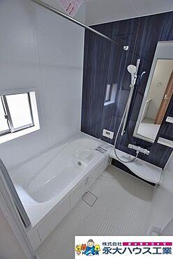 新築一戸建て-仙台市太白区西多賀3丁目 風呂
