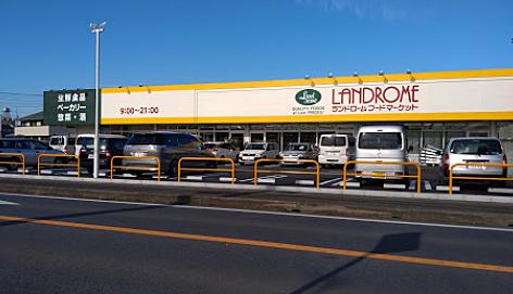 アパート-柏市大島田 ランドロームフードマーケットまで約260m(徒歩3分)