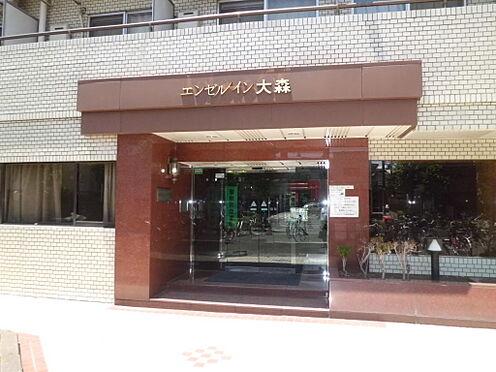 マンション(建物一部)-大田区大森西5丁目 エントランスアプローチ