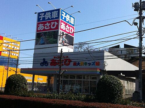 マンション(建物全部)-八王子市松木 サイクルベースあさひ多摩ニュータウン店