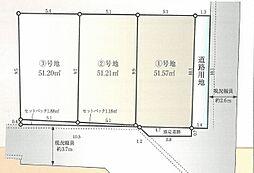 新宿6丁目 売り地  2号地