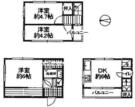 建物全部その他-門真市岸和田3丁目 外観