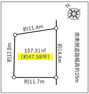土地-豊明市新田町村合 南東側公道幅員約16.0m