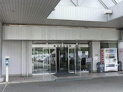 建物全部その他-横浜市港北区師岡町 五星会菊名記念病院まで1300m