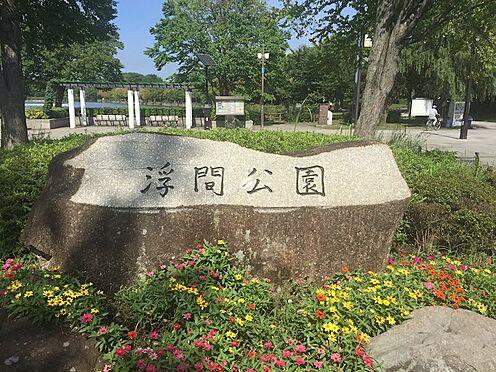 中古マンション-戸田市川岸3丁目 浮間公園(2034m)