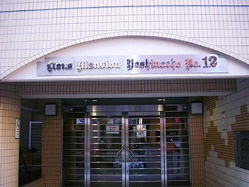 中古マンション-横浜市南区南吉田町2丁目 エントランスです