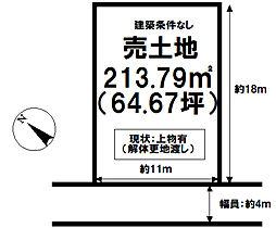 坂井砂山1丁目 売土地