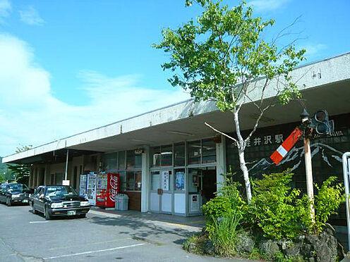 土地-北佐久郡軽井沢町大字長倉 中軽井沢駅から車で約5分(約2.4km)