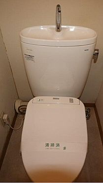 中古マンション-八王子市別所2丁目 トイレ