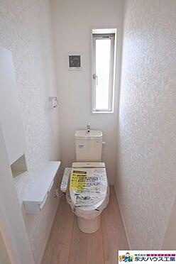 新築一戸建て-石巻市向陽町3丁目 トイレ