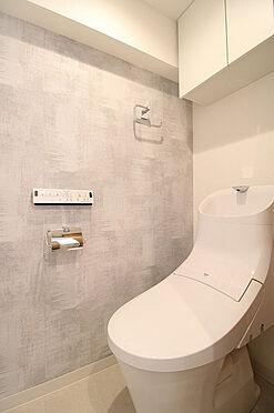 中古マンション-中野区野方1丁目 トイレ