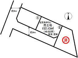 和木5丁目 分譲3区画/2号地