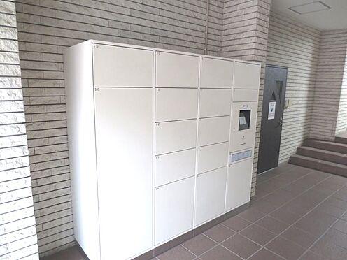 中古マンション-板橋区中台1丁目 その他